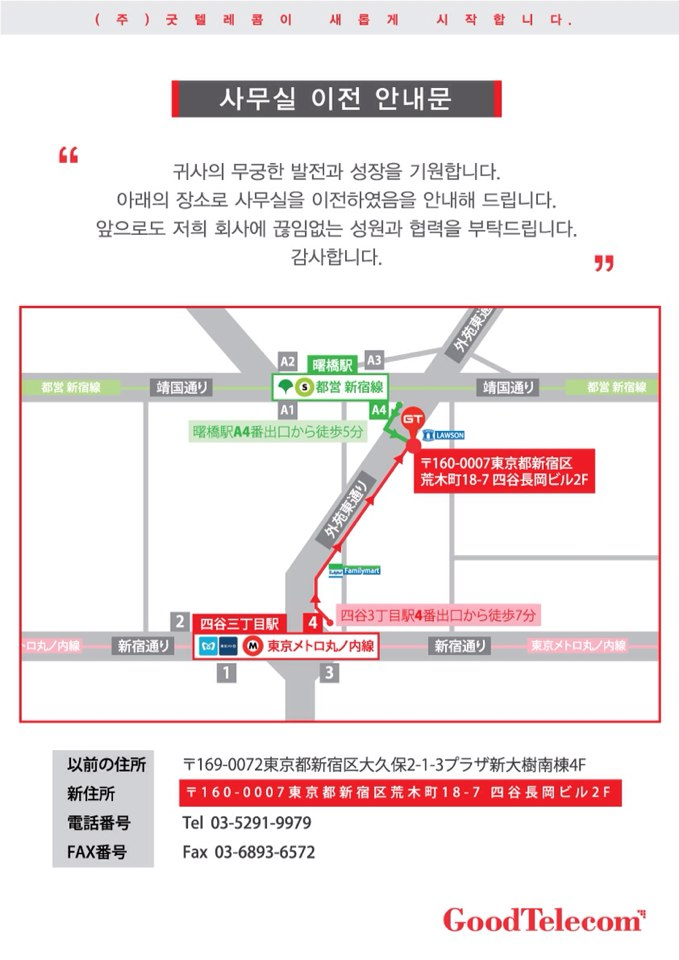 박형규 이사님 사무실.jpg