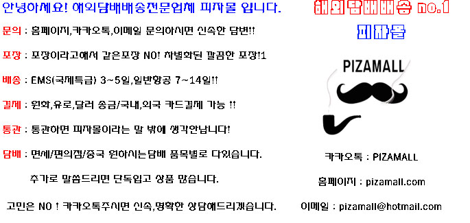 KakaoTalk_20170306_130240449.jpg