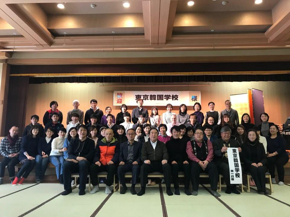 동경한국학교 이사회 워크숍.jpg