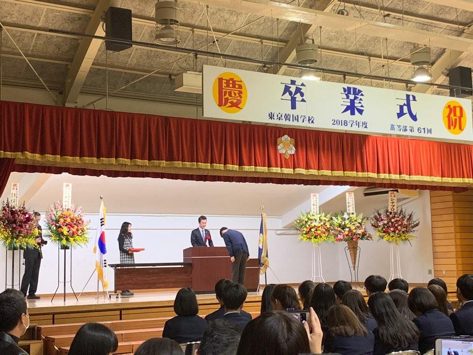 동경한국학교 졸업식 (1).jpg